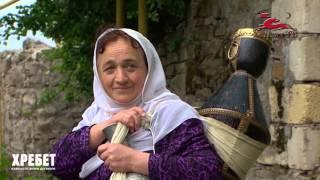 """Фильм """"Хребет 1"""" Кавказ от моря до моря."""
