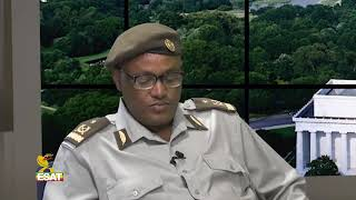 ESAT የህወሃት አባላት ያልሆኑ የጦር ጀነራሎች ሐምሌ 3:2010