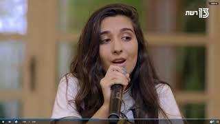 אוריאן רקיה בביצוע לשיר