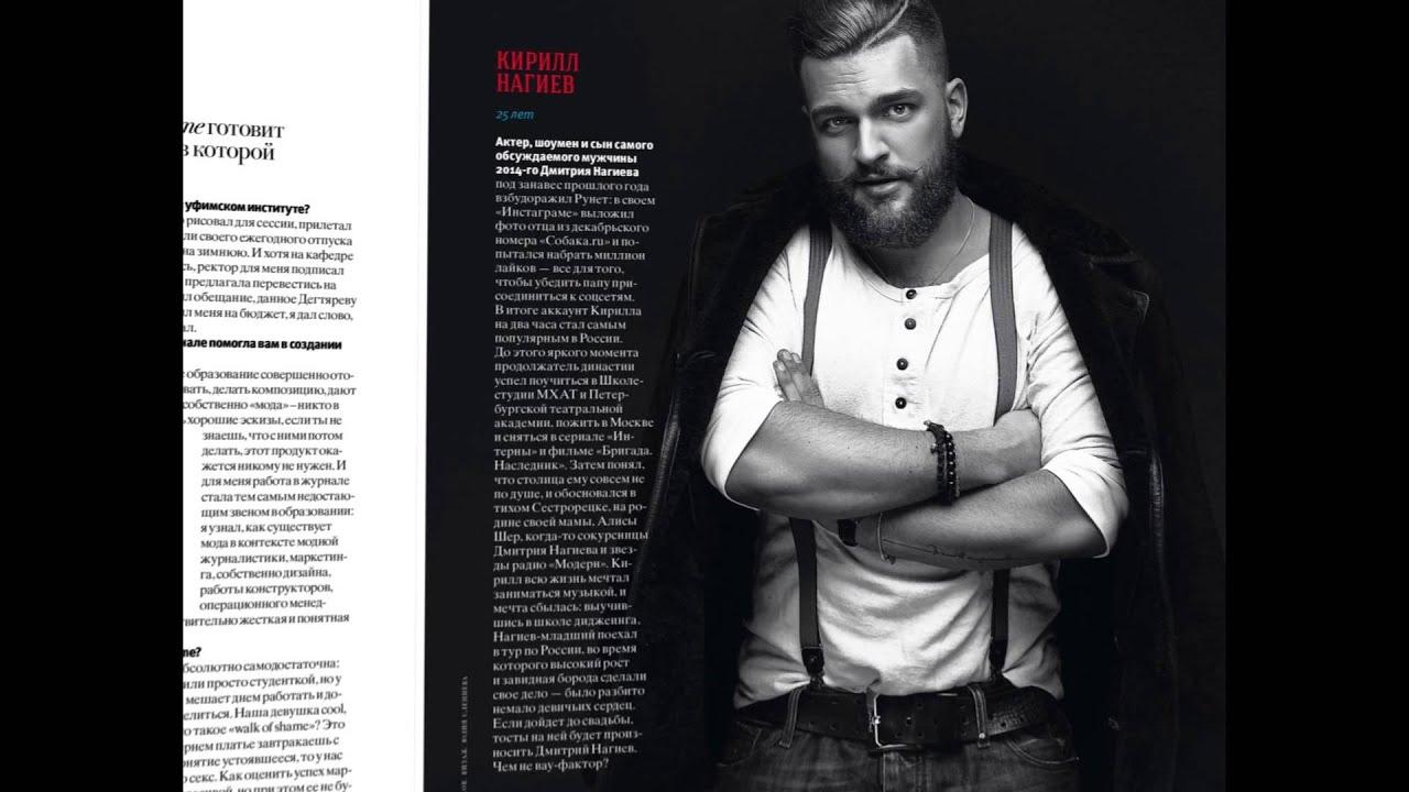 журнал the printedblog.ru
