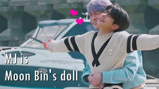 MJ being Binnie's doll | ASTRO