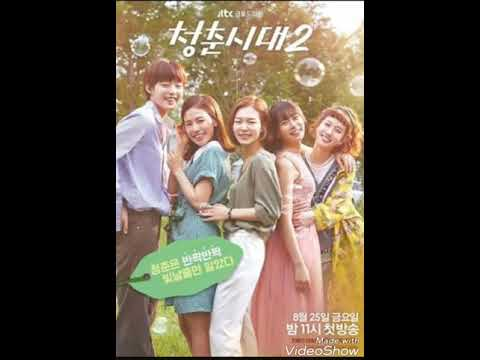 "Temperature of Saying ""Hi"" - 별, 안녕의 꽃 (Star, Bye Flower) (Feat. Moha) Age of youth 2 ost"