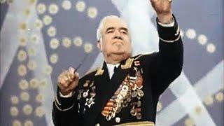 КАППСА - Да здравствует наша держава Long Live Our Power 1972