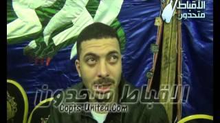 شاهد: لأول مرة محمود ضحية التعذيب مع مجدي مكين يروي تفاصيل الواقعة