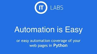 ''Автоматизация -  это просто! (Python версия)'' - Black Tea Testing #8