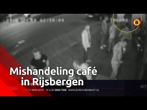 Mishandeling bij café in Rijsbergen [BEWAKINGSBEELDEN]