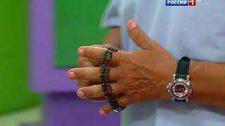 Магнитные браслеты: лечат или нет?