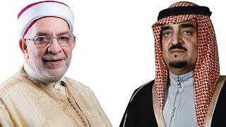 موائد الملوك للشرف لا للعلف | قصة رائعة مع الملك فهد | الشيخ عبد الفتاح مورو