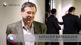 видео Теоретические основы государственной кадровой политики
