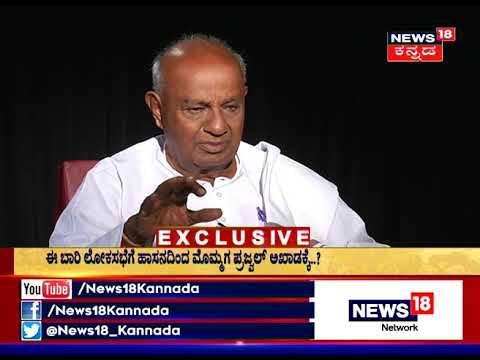 HD Devegowda Interview part 01