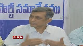 Jayaprakash Narayan LIVE Press Meet In Vijayawada ABN LIVE