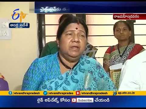 17 Women Detained By Rajahmundry Police | Nannapaneni Rajakumari Enquiries