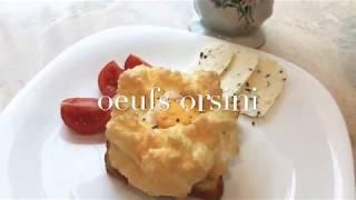 Яйца орсини - французский завтрак ( oeufs orsini )