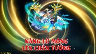 OMG 3Q HÀN - Mục Sở Thị Quá Trình Lên CHÂN LỮ MÔNG Cực Thốn Cực Tốn    Review Game