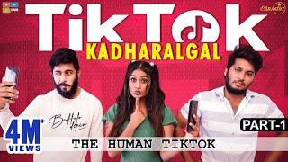 TIKTOK Kadharalgal – Part 1   Stay Home Create Withme   Araathi   Tamada Media