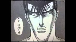 今日から俺は!!(13)