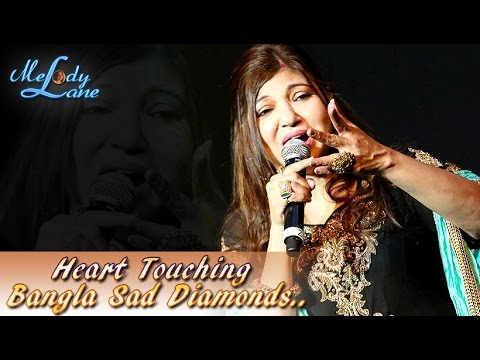 Bengali Sad Songs Collection of Alka Yagnik • Vol. 1
