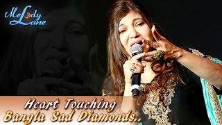 Presenting some heart touching gems for all melody lovers. sung by one & only queen alka yagnik. mon bhoriye deoa gaan. vol. 1