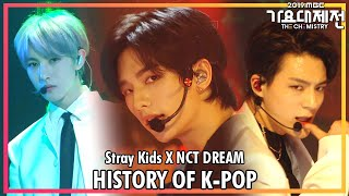 [2019 MBC 가요대제전:The Live] HISTORY OF K-POP 'Stray Kids X NCT DREAM'
