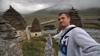 #13 Северная Осетия. Даргавс, Дзивгис, Аланский монастырь.