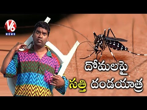 Bithiri Sathi On Ivermectin Drug | Drug Could Make Human Blood Deadly To Mosquitoes | Teenmaar News