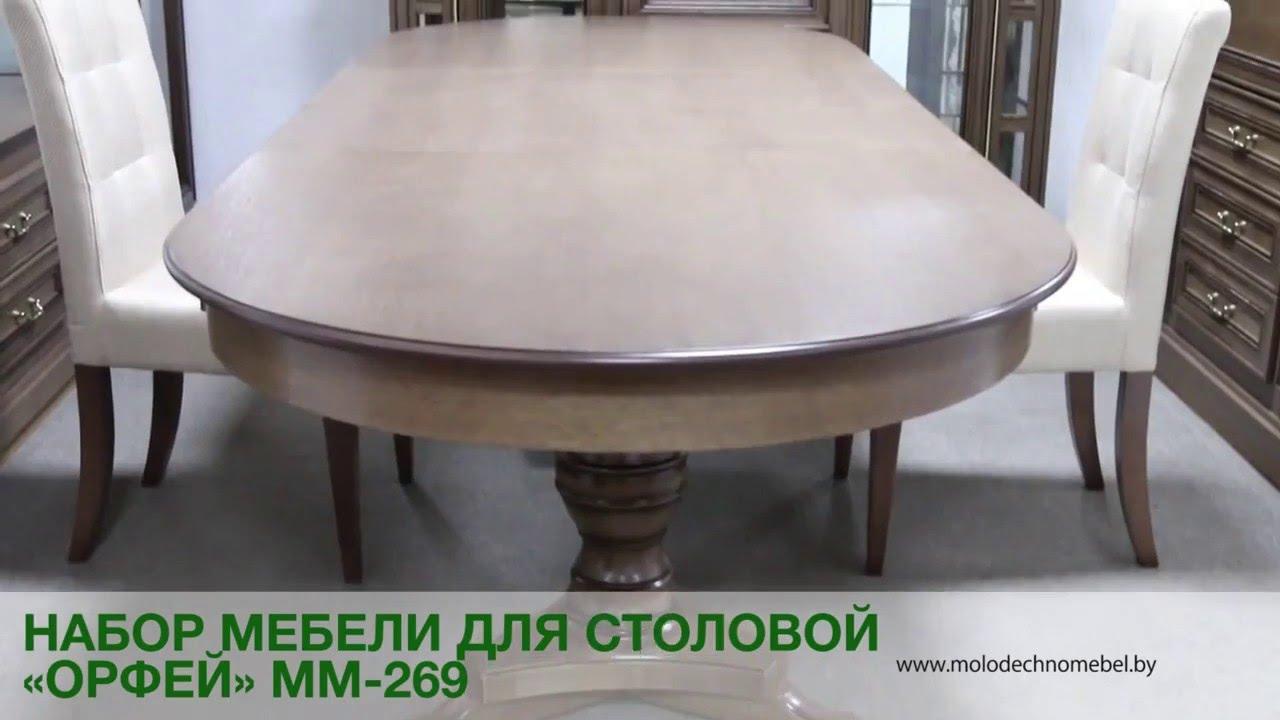 Купить мебель в новосибирске - YouTube