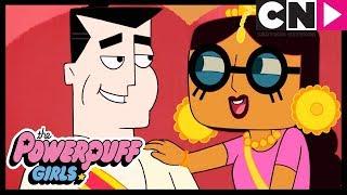 La araña del amor | Las Supernenas | Cartoon Network