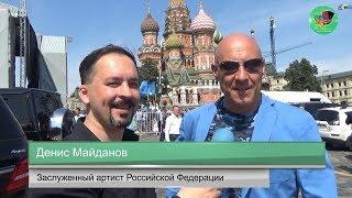 Денис Майданов * Exclusive * Певец из народа *  № 62.