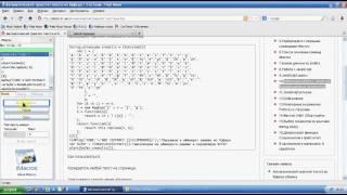 iMacros скрипт. Автоматический транслит текста из буфера.