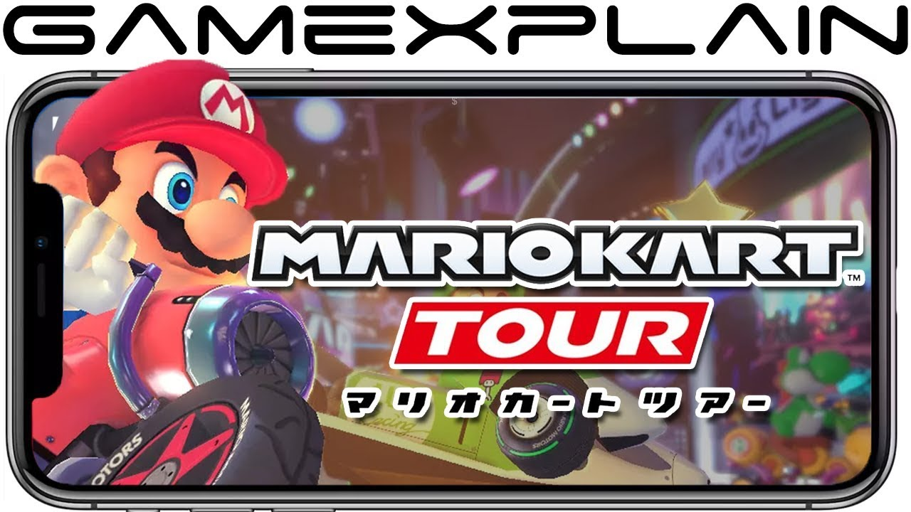 Mario Kart Tour Coming to Mobile by March 2019 - YouTube