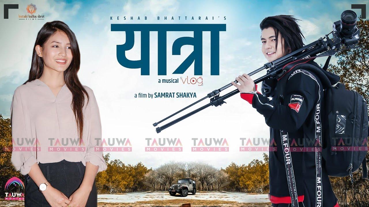 Image result for nepali movie yatra