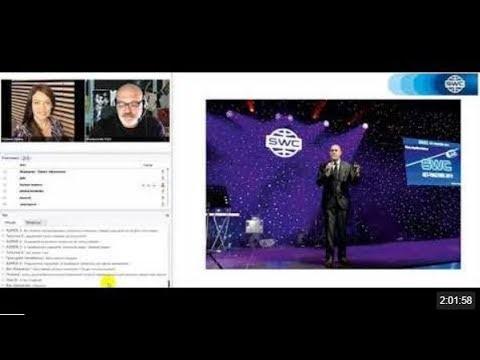 SWC! Первая телеконференция Sky World Community SWC от 28/03/2020!
