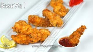 Choumicha : Poulet Pané | شميشة : دجاج محمص