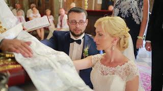 Клятва на венчании