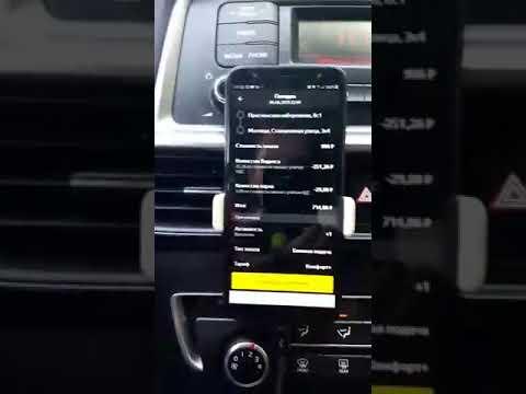 Яндекс такси, очередной наёб водителей.. Смотреть срочно!!!