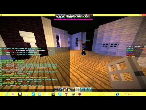 Как поменять пароль в майнкрафт - Видео из Майнкрафт (Minecraft)