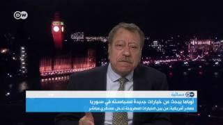 عبد الباري عطوان: كيف سيكون الرد الروسي في حال عززت واشنطن تسليحها للمعارضة السورية؟