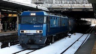 2018/01/23 【混載】 JR貨物 遅4077レ EH200-11 大宮駅