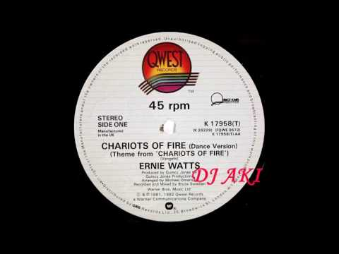 Ernie Watts  – Chariots Of Fire (UK 12` Special Dance Mix)