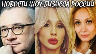 Меладзе и Лобода спасали после операции певицу Власову. Новости шоу-бизнеса России.