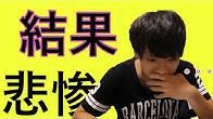 『東京大学』の評価や評判、感想など、みんなの反 …