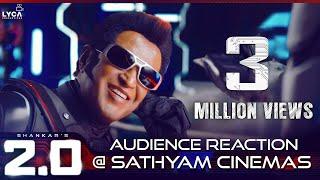 2.0 Teaser - Audience Reaction @ Sathyam Cinemas | Rajinikanth | Akshay Kumar | Shankar
