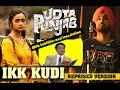 Diljit | Shiv K. Batalvi | Ikk Kudi | Udta Punjab | Subtitles and English Translation #1
