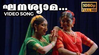 Ghanashyama Full HD Video Song | Kochu Kochu Santhoshangal | Lakshmi Gopalaswamy, Bhanupriya