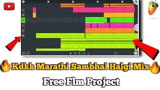 Halgi Sambhal Mix Bindiya Chamke Free Flm Project Download FL studio mobile 2020 It's Rahul Remix
