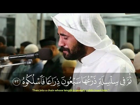 Best Quran Recitation in the World 2018 Emotional Recitation |Heart Soothing by Muhammad Al Junaid