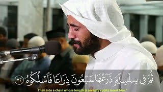 best quran recitation in the world 2018 emotional recitation heart soothing by muhammad al junaid