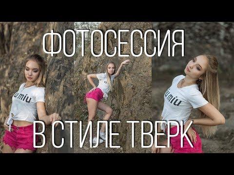 Молодые девушки фото Самые красивые молодые девушки на фото