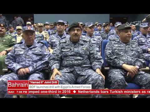 البحرين : Bahrain English News Bulletins 12-03-2017
