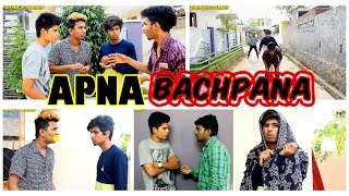 Apna Bachpana || Our Childhood Used To Be Like || Warangal Diaries || Hyderabadi Comedy